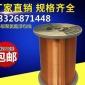 厂家批发 QA/155度铜包铝漆包线 单支改性聚氨酯漆包铜线价格合理