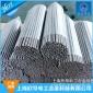 厂家供应 电热丝 优质铁铬0Cr21Al6Nb合金民用电阻丝 特价定制