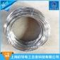 发热丝厂家 点火针专用高温合金电热丝定制 铁铬铝丝 光亮电阻丝