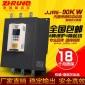 西川90KW内置旁路软启动器/柜/智能数显/全中文液晶表