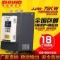 西川带旁路软启动器75KW/在线式软起动器75KW/新型软启动柜