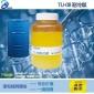TU-08耐冷媒漆包线润滑油途锐得工业润滑油冷冻油