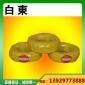 UL认证高温线 AFF-200氟塑料 AFPF高温线 硅胶线 电源线 电子线